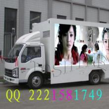 供应河南郑州生产LED广告车LED宣传车批发