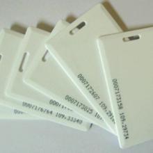 北京最大ID卡生产厂家制卡公司智能卡生产批发