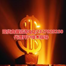 供应豫光贵金属交易细则q23279252250