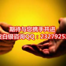 供应金德银个人代理QQ2327925250