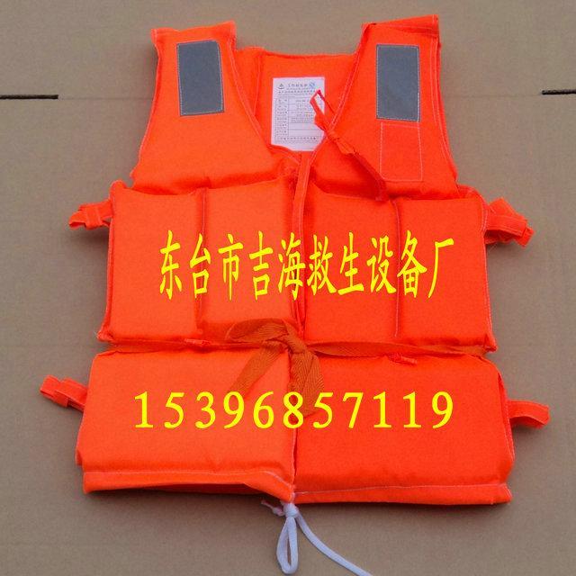 船舶海洋工程救生衣销售