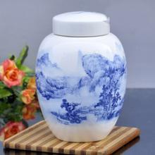 赠品陶瓷茶叶罐图片