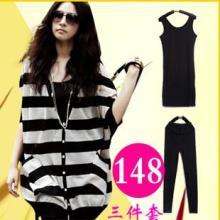 供应2013韩版春装女装大码长款黑白条纹针织蝙蝠女装开衫三件套批发