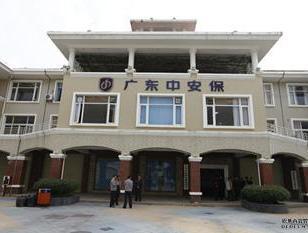 东莞保安服务务图片