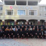广州保安服务1图片