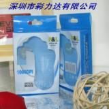 供应深圳市透明包装盒胶盒,彩力达包装公司