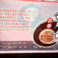 供应深圳市专业制作铁观音胶盒