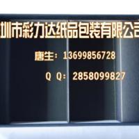供应深圳市茅台酒盒供应商酒盒生产厂家
