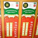 供应深圳市彩盒制作厂家彩力达印刷包装