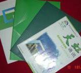 供应深圳市彩力达专业印刷画册制作
