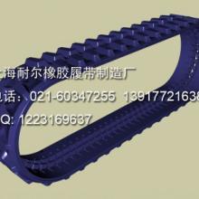 供应橡胶履带,挖掘机橡胶履带,挖土机橡胶履带