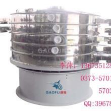 供应金属粉末专用振动筛
