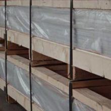 低价供应优质高品质1060纯铝卷/铝板/质量有保证批发