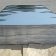 交通标牌用6063铝槽/1060纯铝板/合金铝板
