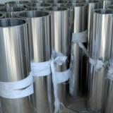 低价供应优质1060纯铝板/铝卷/交通标牌用铝板