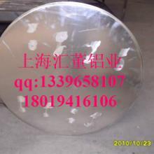上海交通标牌铝板上海交通标志牌厂家上海交通标志牌标牌铝板交通标志批发