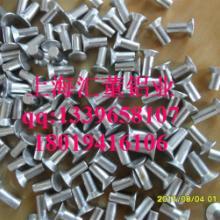 供应用于连标牌与铝槽的铝铆钉2图片