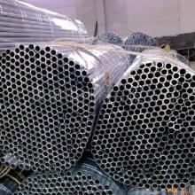 供应无锡无缝钢管价格,江苏无缝钢管现货,机械加工用无缝钢管 无锡无缝钢管厂家批发