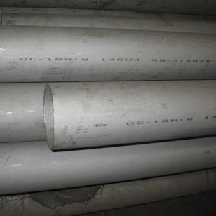 无锡304不锈无缝钢管现货图片