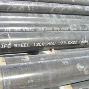 无锡12cr1movg无缝管15crmo合金管图片