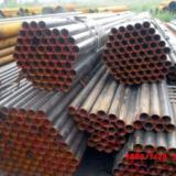供应12Cr1MoV厚壁合金管/12Cr1MoV