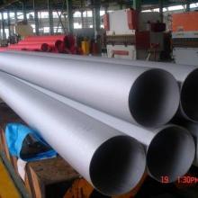 供应江苏SA-213TP347H不锈钢管厂批发