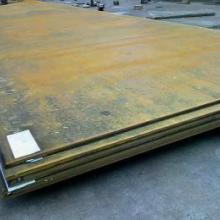 供应柳州Q245R容器板现货价格批发
