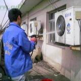 供应莲塘空调拆装|水库空调拆装|水库空调清洗