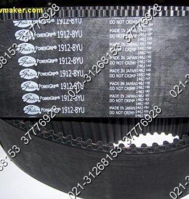 马牌变速带CONTITECHVARIDUR皮带图片/马牌变速带CONTITECHVARIDUR皮带样板图 (1)