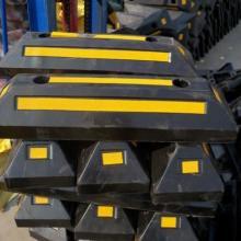 供应橡胶定位器、中路达厂家批发
