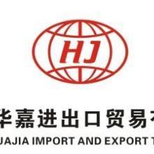 供应韩国化妆品进口到香港,韩国进口到中国国际物流货运进口图片