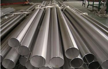 供应山东精密光亮无缝钢管厂家价格图片