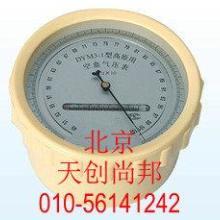 供应DYM3-1高原型空盒气压表