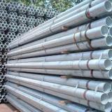 供应专业不锈钢管厂家-山东聊城无缝钢管销售有限公司