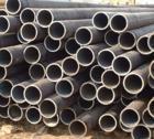 供应汕尾45#无缝钢管价格、13563001809、汕尾精密钢管厂