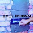 供应酚醛保温板厂家供应酚醛保温板供应厂家