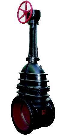 供应铸铁明杆伞齿轮闸阀图片