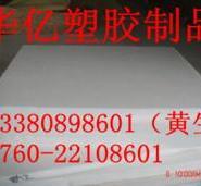 进口PTFE棒铁氟龙棒白色铁氟龙板图片