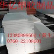 进口白色耐高温材料铁氟龙板图片