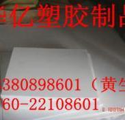 生产铁氟龙板铁氟龙棒四氟材料图片