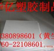 国产A级纯白色铁氟龙PTFE板生产厂图片