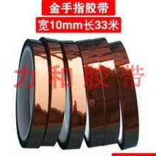 供应变压器线圈高温绝缘捆扎茶色高温胶