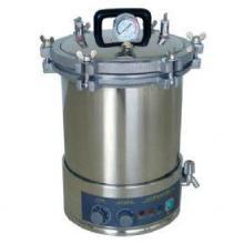 供应18L自动手提式高压蒸汽灭菌器 批发