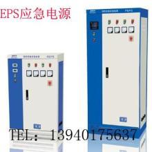 供应营口三相EPS电源技术支持图片