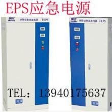 东北EPS应急电源市场报价|应急电源商场专用|东北地区应急电源批发批发