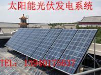 2020吉林太阳能发电系统报价