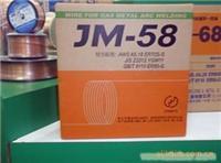 供应林肯焊丝、锦泰JM-56、JM-58焊丝、气保焊丝、林肯焊剂 图片