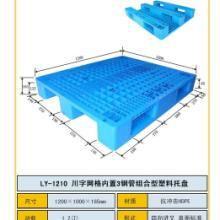 供应山东省市质优价低塑料托盘图片