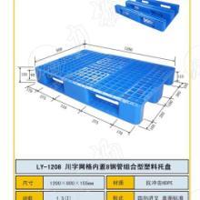 菏泽塑料托盘定制 川字网格1200可上货架塑料托盘