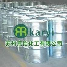 供应PU革及PVC合成革阻燃剂